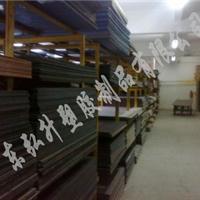 广东弘升塑胶材料有限公司