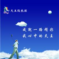 南京鑫利软膜天花装饰工程网