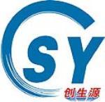 深圳市创生源环保科技有限公司