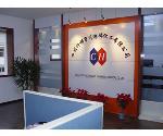 四川什邡川鸿磷化工有限公司