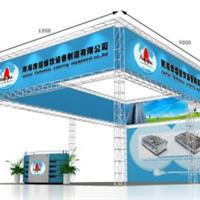 广州耐博展览服务有限公司