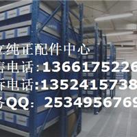 上海日立配件有限公司