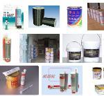 重庆久安加固材料有限公司