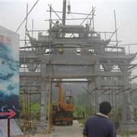 南京新曲石雕经验部