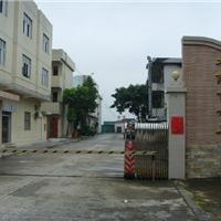 东莞市博隆塑胶色母有限公司
