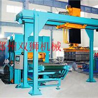 郑州双狮机械粮油有限公司