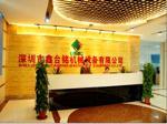 鑫台铭(宁波)液压机械设备有限公司