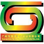 广州市雅言塑胶有限公司