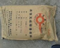 重庆市欧卓建材有限公司
