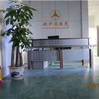 深圳市航升达激光设备有限公司