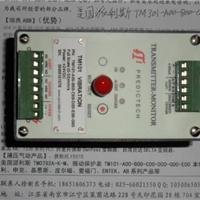 南京六田电气有限公司