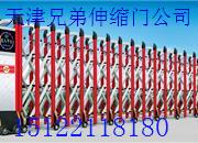 天津飞龙电动卷帘门公司