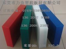 东莞市力奇塑胶制品有限公司