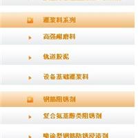 广州协宝企业发展有限公司