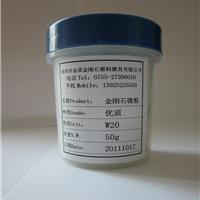 深圳市金质金刚石磨料磨具有限公司