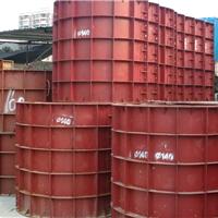 广州正大钢模板租售有限公司