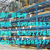 上海东野机械有限公司