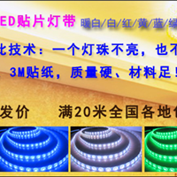 广州市恒哲灯饰照明有限公司