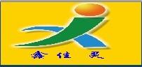 武汉鑫佳灵生物科技有限公司市场部