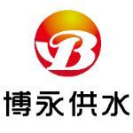 长沙博永机电科技有限公司