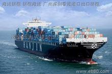 深圳市迅航星辰国际物流有限公司佛山分公司