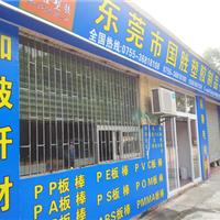 深圳市国胜塑胶制品有限公司