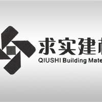 上海求实新型墙体材料厂
