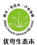 广州盈发装饰材料有限公司