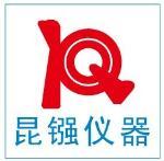 上海昆镪检测仪器有限公司