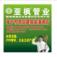 浙江中统实业有限公司