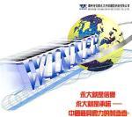 广州永大不锈钢(无锡)有限公司