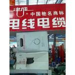 天津津成电线电缆有限公司