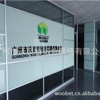 广州沃贝特铝业隔墙有限公司