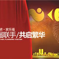 中国深圳市群英激光技术有限公司