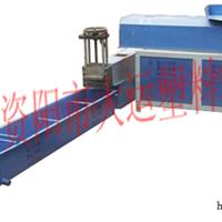 资阳市大运塑料机械制造厂