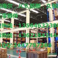 上海英德机械有限公司