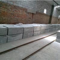 山西泰强建材开发有限公司