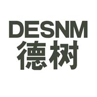 济南德树机器DESNM