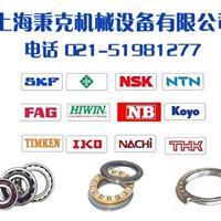 上海秉克机械设备有限公司