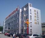 肥城联谊工程塑料玻纤制品有限公司