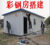 北京钢结构彩钢制作安装公司