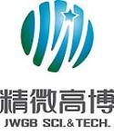 北京精微高表科学技术有限公司