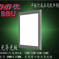 深圳南晶光电步步优LED平板灯科技有限公司