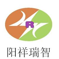 武汉阳祥瑞智科技有限公司