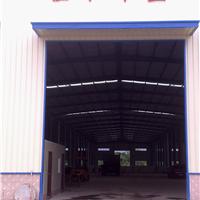 阳东县佳和木业有限公司