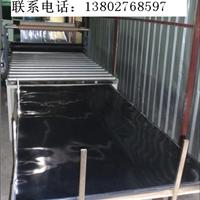 广州粤海真空技术有限公司