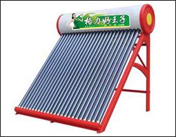 清大美乐太阳能有限公司