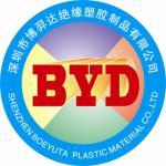 深圳市博羿达绝缘塑胶制品有限公司