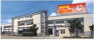 广东省佛山市顺德区超智电器实业有限公司