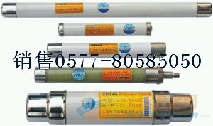 上海福熔电气有限公司
